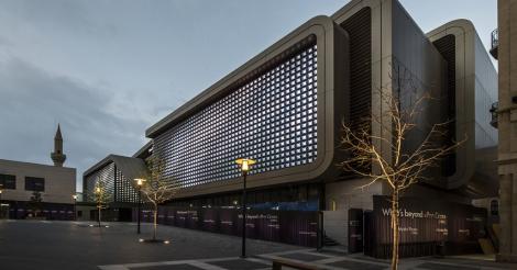 Publication : Lumières ENSA Nantes mai 2015